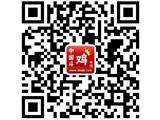 uedbet体育微信公众号